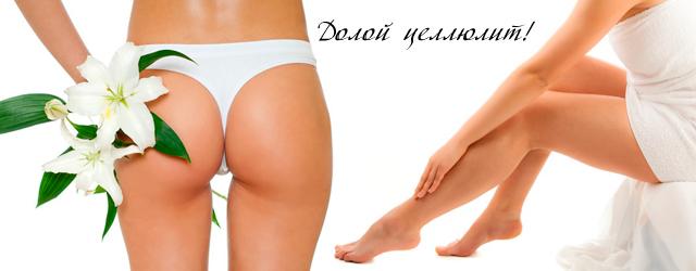 statia limfodrenazhnyi masazh